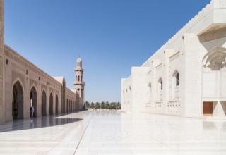 Schwestern im Oman – ein Urlaub wie im Märchen (Teil 1 – die Haupstadt Muscat)