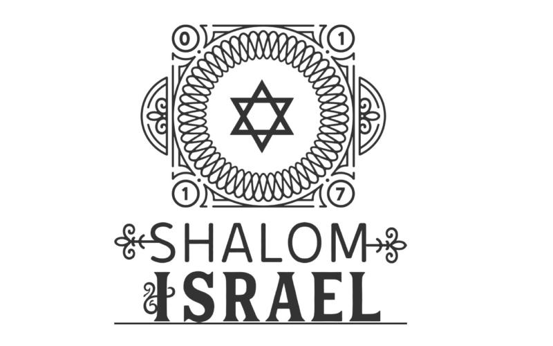 Israel – ich komme